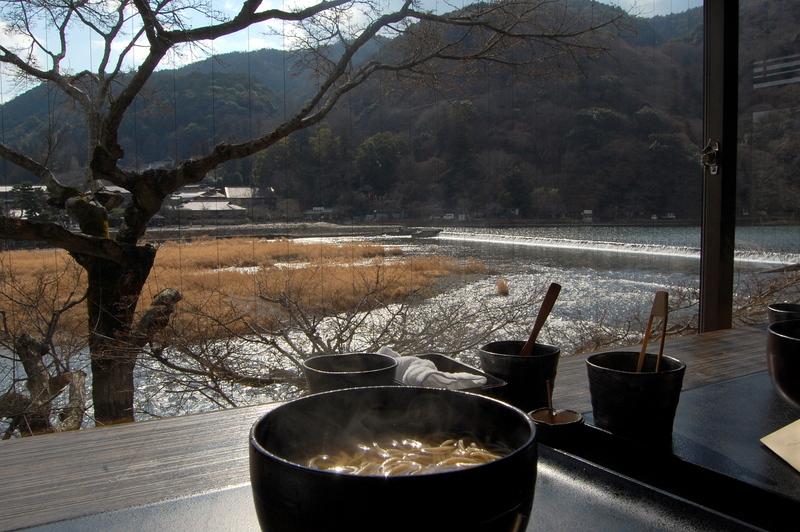 Yoshimura Arashiyama
