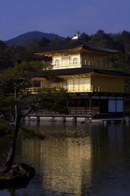 Il Kinkaku-ji è bellissimo