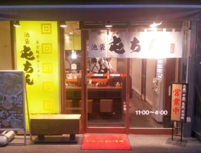 Tonchin Ikebukuro a Tokyo