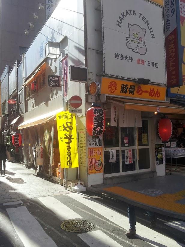 hakata tenjin - Shinjuku