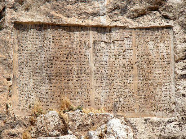 Iscrizione di Serse il grande sul castello di Van