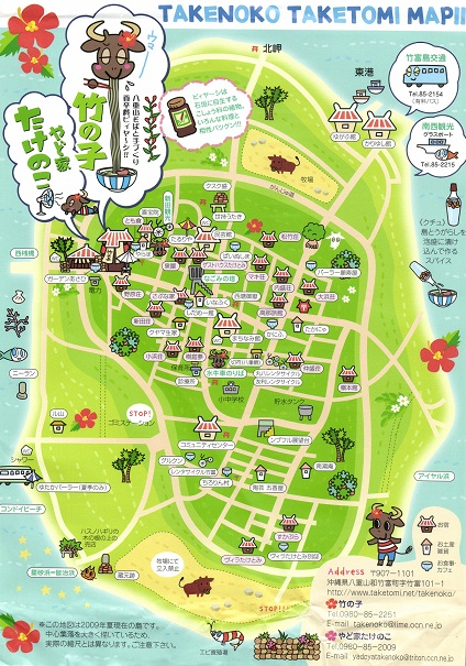 Cartina di Taketomi fornita dal ristorante di soba Take no ko