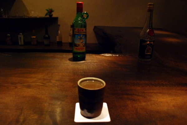 Gen Yamamoto, cocktail