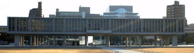 Il museo della Pace di Hiroshima