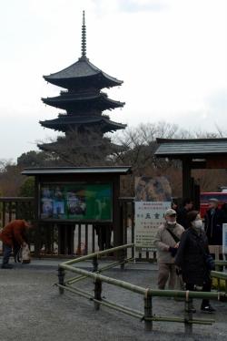 Il tempio Toji