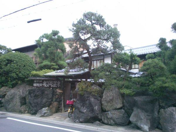 800px-Funaoka-Onsen201307