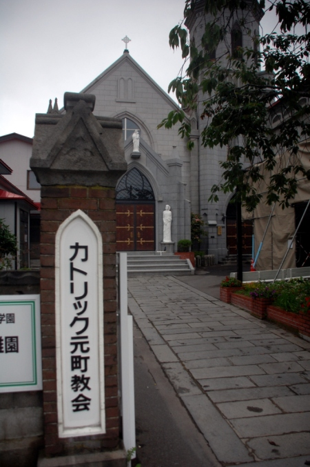 La chiesa cattolica di Hakodate (foto di Patrick Colgan, 2011)